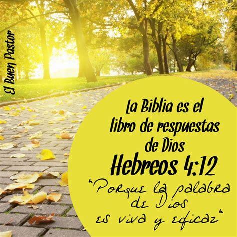 imagenes biblicas en hebreo yo soy el buen pastor hebreos 4 12