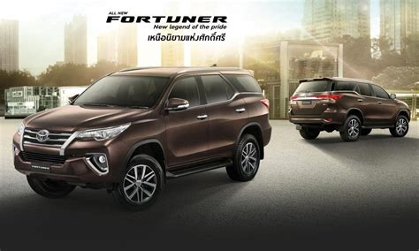 all new fortuner 2016 all new toyota fortuner 2016