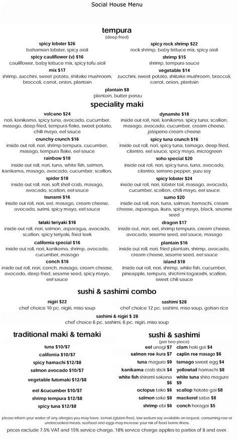 social house menu social house sushi grill nassau nassau paradise island bahamas