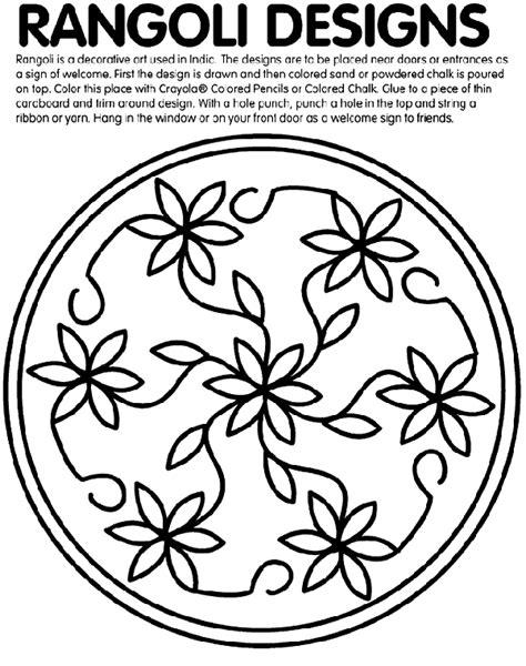 rangoli designs coloring page crayola com
