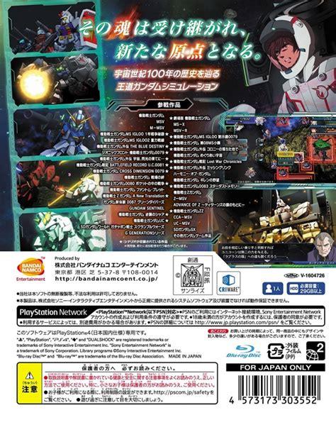 Kaset Ps4 Sd Gundam G Generation Genesis Reg 2 Japan Sd Gundam G Generation Genesis Playstation 4 Overview