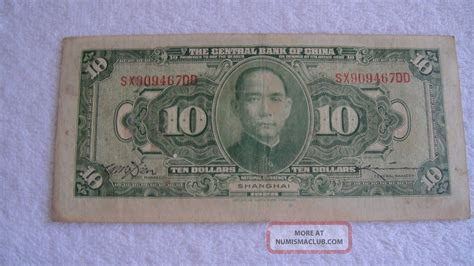 bank of china currency the central bank of china 10 1928 shanghai national