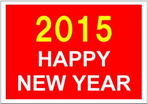 new year 2015 poster free happy new year 2015 template excel templates free