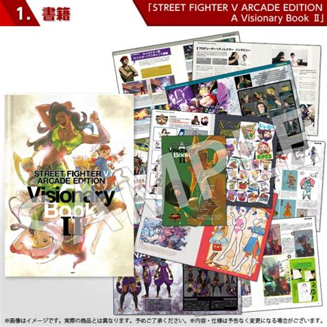 Ps4 Fighter V Arcade Edition New ps4 fighter v arcade edition valuable edition ii