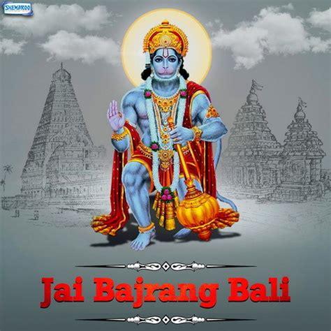 jai chandra layout khagaria video download jai bajrang bali songs download jai bajrang bali mp3