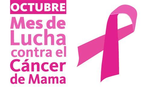 imagenes octubre mes cancer octubre se viste de rosa para prevenir el c 225 ncer de mama