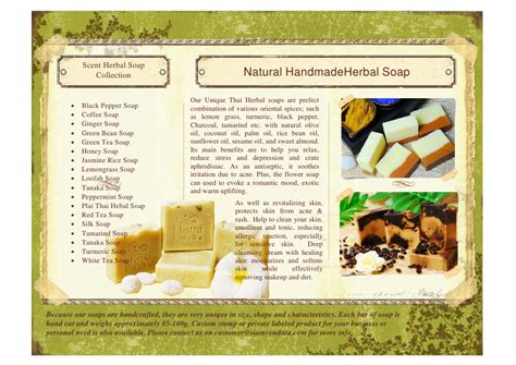 How To Make A Handmade Brochure - image gallery herbal soap product