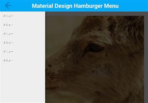material design menu jquery jqueryとcss3でマテリアルデザインのハンバーガーメニューを実装してみる creator clip