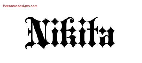 tattoo name nikita nikita archives free name designs