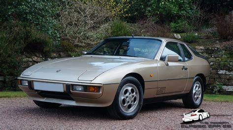 1988 porsche 924 s 924s