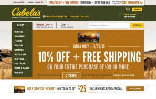 Bass Pro Hunting Blinds Cabelas Coupon Code Gordmans Coupon Code