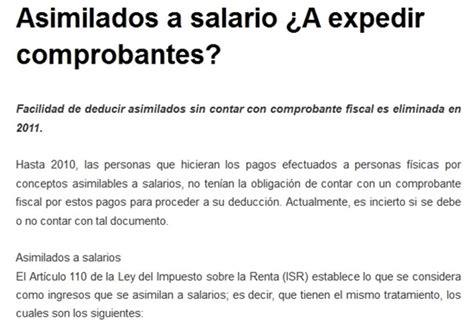 xml de un asimilado a salario asimilados a salarios 191 deben ya expedir comprobantes