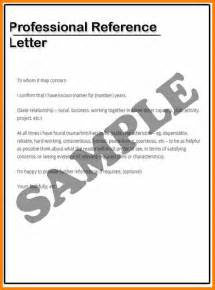 professional reference letter template free microsoft office template for letter of recommendation