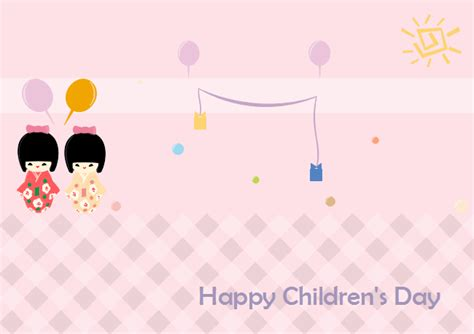 S Day Card Templates by Free Children S Day Card Templates
