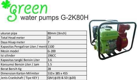 Pompa Air Green Harga Jual Green G 2k80h Pompa Air Irigasi