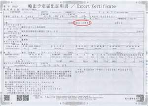 Car Rental Japan License Used Vehicles From Japan Nz Transport Agency