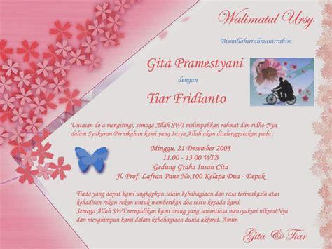 undangan pernikahan kristen undangan pernikahan undangan pernikahan