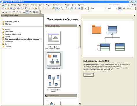 microsoft visio 2007 in the microsoft office visio best free home design