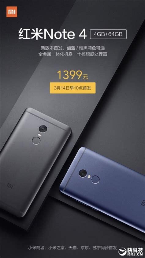 Xiaomi Redmi Note 4 Ram 2 xiaomi redmi note 4 with 4 gb ram coming tomorrow