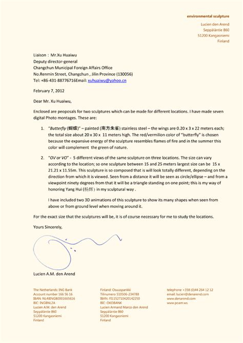 Application Letter For Lease Of Land Application Letter Proposals For Site Specific Sculptures For A Sculpture Park In Changchun