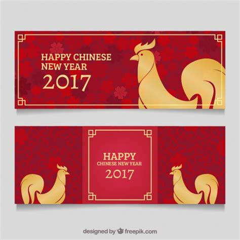 new year banner meaning floral banners with roosters for new year vector