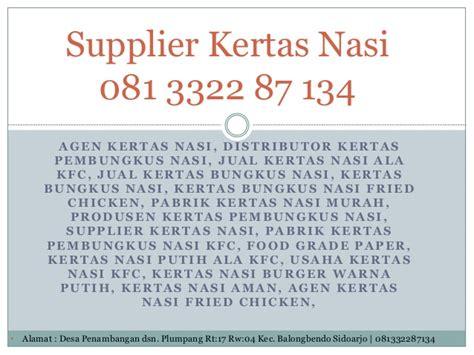 Kertas Nasi Kfc Kertas Nasi Foodgrade 081332287134 distributor kertas nasi jakarta distributor kertas pem
