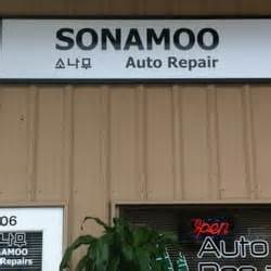 sonamoo auto repair auto repair  buford hwy duluth ga phone number yelp