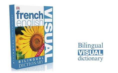 french english bilingual visual 0241287286 زبان