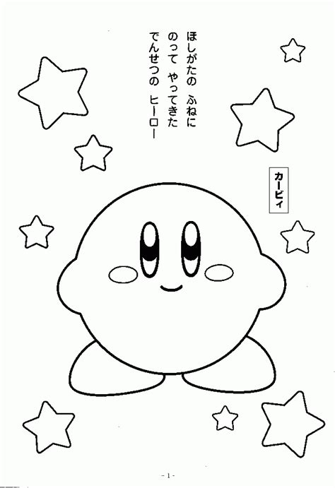 coloring book review wiki kirby coloring pages meta coloring home