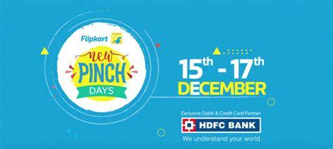 Hdfc Gift Card Flipkart - hdfc coupon code mega deals and coupons