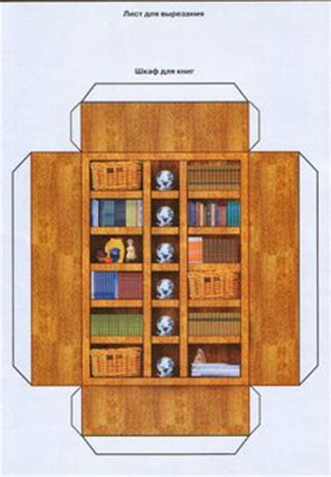 printable paper furniture 1000 images about printables on pinterest dollhouses