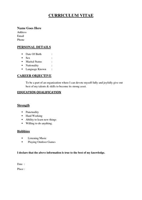 a simple resume format easy simple resume template free resume exle and writing free resume sles