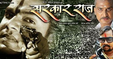 sapera bin baja list of bhojpuri movies of 2015 upcoming release dates