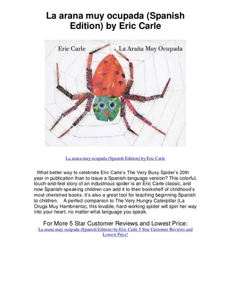 la arana muy ocupada la arana muy ocupada spanish edition by eric carle 5 star review