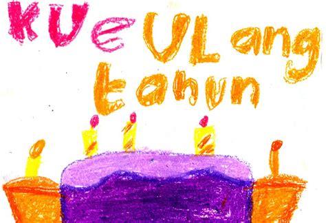 Selamat ulang tahun ku ucapkan untuk adik ku tercinta