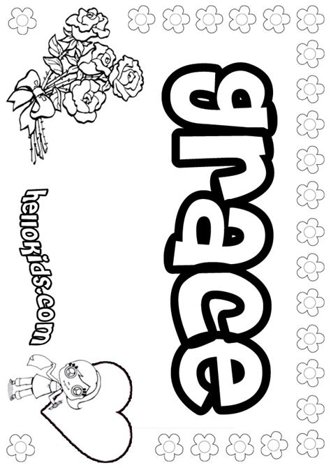 free printable coloring pages your name coloring pages your name