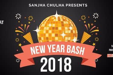 new year 2018 atlanta ga nye extravaganza 2017 whg caf 233 bombay ga atl