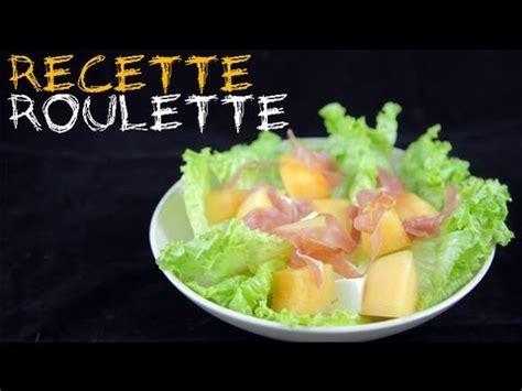 cuisiner le patisson blanc marmiton recette salade melon feta