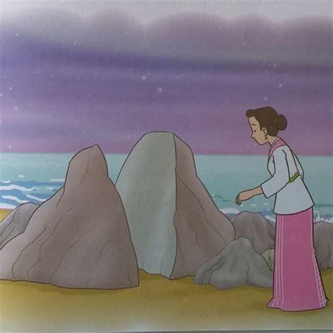 Legenda Dan Dongeng Nusantara Telaga Biru dongeng anak anak bergambar dari maluku utara