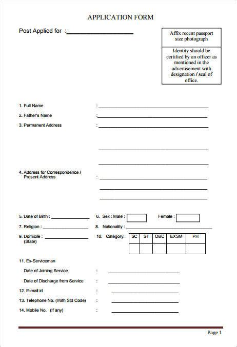 creative request form template 190 application form free pdf doc sle formats