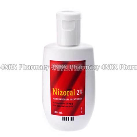 Obat Nizoral ketoconazole shoo 2 sotalol 80 nebenwirkungen