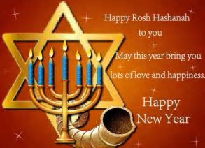 Rosh Hashanah Warm Wishes. Free Friends eCards, Greeting