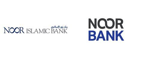 islamic bank mortgage noor bank noor islamic bank pesonal loan credit card