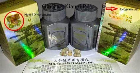 Ginseng Kianpi Bu Wan obat herbal penggemuk badan ginseng kianpi pil asli uh