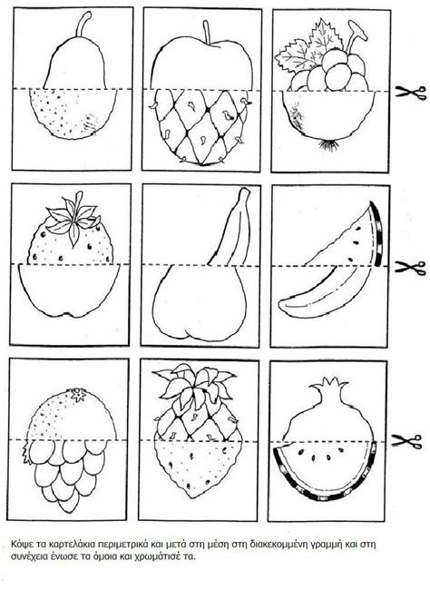 worksheets for preschool fruits easy fruit puzzle pracovn 237 listy labyrinty pinterest