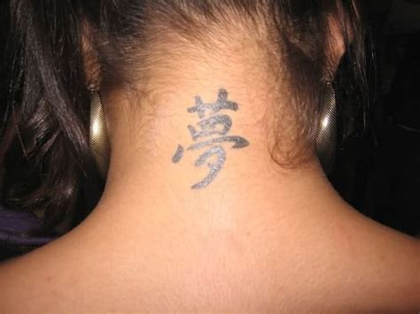 black chinese character neck tattoo black chinese