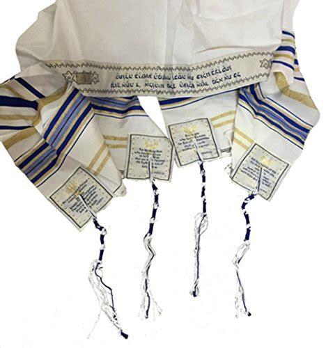 Phasmina Cristian Impor holylandmarket mens messianic shawl tallit the messiah import it all