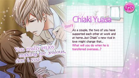 เฉลย our two bedroom story chiaki yuasa sequel