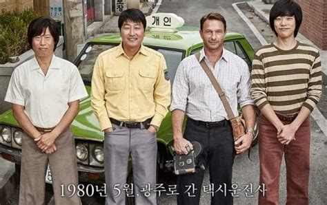 film korea a taxi driver quot a taxi driver quot becomes fastest korean movie of 2017 to