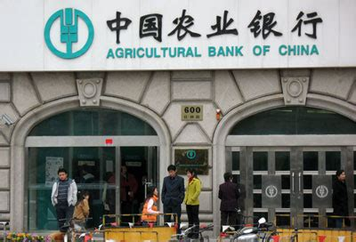 agricultural bank of china agricultural bank says needs time to modernize